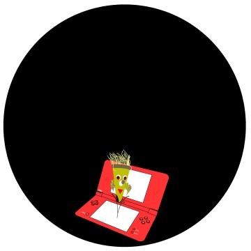 logo articles sur Petit Computer